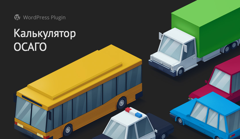 Wow Osago Rus Pro